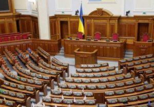 В Украине депутатов лишат зарплаты за прогулы