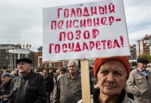 Россиянам повысят пенсионный возраст еще на несколько лет
