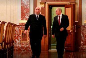 состав нового правительства РФ