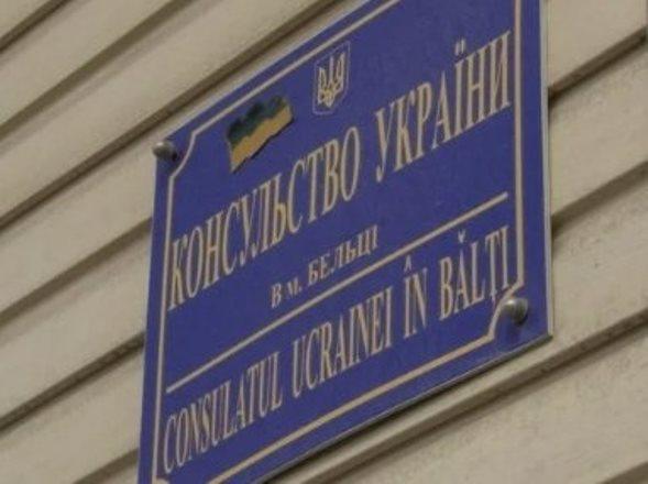 Консул Украины в Молдове отстранен от должности из-за подозрения в изнасиловании 17-летней девушки