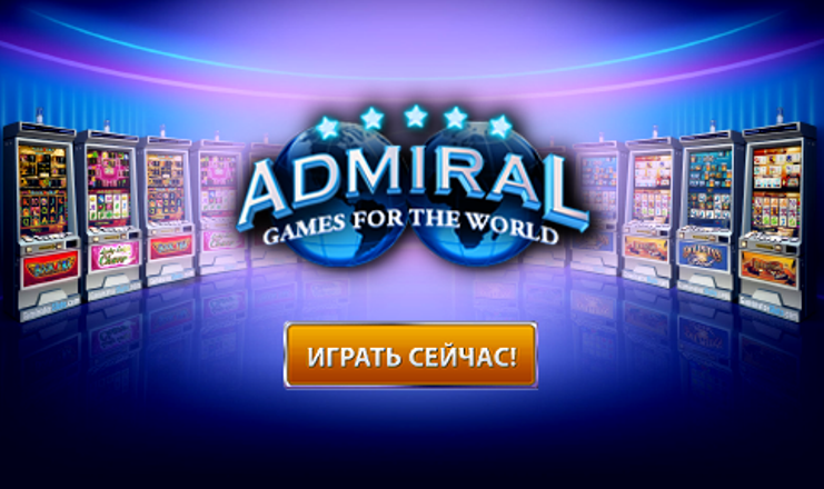 Как зайти в казино адмирал кто владелец онлайн казино