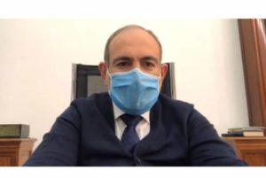 Власти Армении пойдут на ужесточение определенных административных рычагов