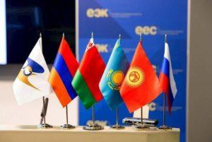 Парламент Армении обсудил протокол о продлении срока таможенной льготы Киргизии в рамках ЕАЭС