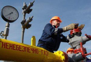 В Германию перестал поступать российский газ