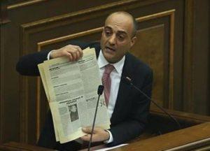 """Член банды """"РПА"""" Сагателян увидел """"преступные элементы"""" в действиях властей Армении"""