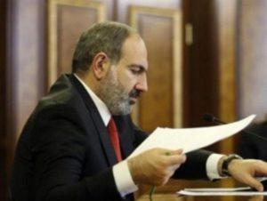 Премьер-министр Армении подписал решение по части реализации закона о конфискации имущества у воров и жуликов