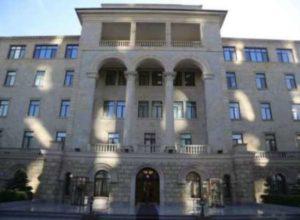 Министерство обороны Азербайджана опровергло сообщение собственных СМИ об обстреле