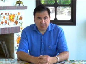 Саакашвили рассказал, как бегал по фонтанам и катался на чертовом колесе с сенатором Маккейном