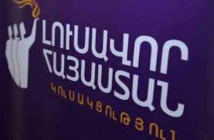 «Светлая Армения»: Наша партия оказалась в центре атаки, значит мы правильно поступили