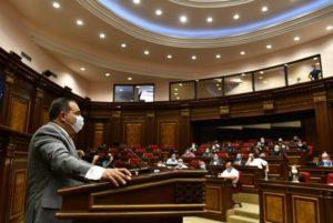 Парламент ратифицировало соглашение меду Арменией и МВФ