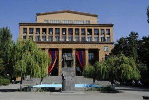 В ЕГУ открыта кафедра ЮНЕСКО образования и предупреждения геноцида и других массовых преступлений