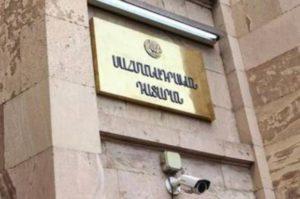 Полномочия руководителя Конституционного суда будет временно выполнять Ашот Хачатрян