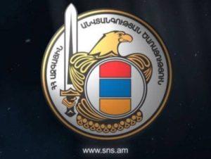 СНБ Армении выявила случай мошенничества с участием главы общины Ариндж и «Мульти групп концерн»