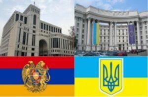 Украинские и армянские дипломаты обсудили вопросы двусторонней повестки