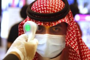В Саудовской Аравии выявили рекордное число случаев коронавируса за сутки