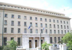 Центральный банк Греции: В случае второй волны COVID-19 ВВП может сократиться на 9,4%