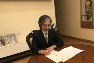 Япония предоставит Армении 3,7 млн долларов на приобретение медоборудований