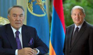 Президент Саркисян поздравил Назарбаева с 80-летием