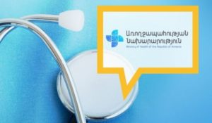 Минздрав Армении – о работах, осуществленных в процессе борьбы с эпидемией коронавируса