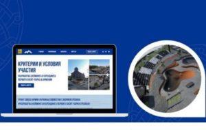 Союз армян Украины запускает грантовую программу на нейминг и брендинг первого скейт-парка в Ереване
