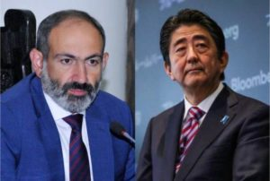 Премьер-министр Армении направил телеграмму соболезнования Синдзо Абэ