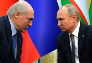 Россия предлагала Беларуси передать 95% полномочий на наднациональный уровень