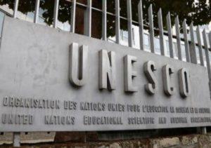 ЮНЕСКО предупредило Турцию против превращения собора Святой Софии в Стамбуле в мечеть