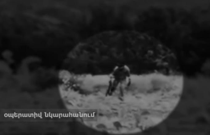 Без УАЗика, но с героином: в Армении обезврежен незаконно перешедший границу из Ирана азербайджанец