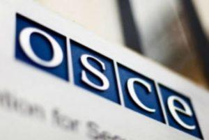 Сопредседатели Минской группы ОБСЕ осуждают нарушения режима прекращения огня