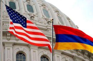Палата представителей Конгресса США обсудит вопрос блокирования поставок оружия Азербайджану