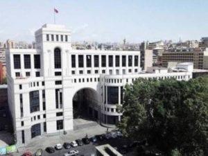 МИД Армении: Поведение Турции наносит серьезный урон мирному урегулированию карабахского конфликта