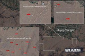 Прятаться за спинами детей и женщин в крови: ВС Азербайджана развернули артиллерийские батареи вокруг села Дондар Гушчу