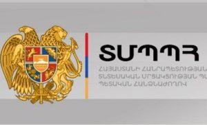 Правительство Армении предложило назначить Карена Седракяна на вакантную должность члена ГКЗЭК