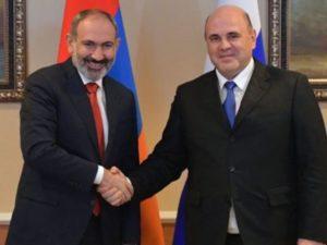 Пашинян Мишустину: Уверен, темпы роста торговли с Россией очень скоро восстановим