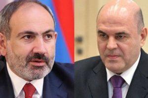 Пашинян рассказал Мишустину о ситуации на границе: Это нужно еще понять – кто и зачем заинтересован в эскалации