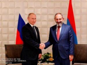 Премьер-министр Армении направил поздравительное послание Владимиру Путину