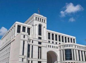 МИД Армении: Азербайджан должен немедленно отказаться от политики применения силы