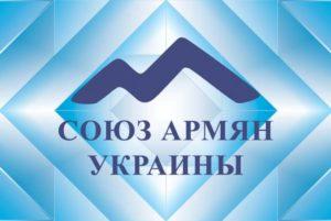 В Киеве совершены попытки поджогов принадлежащих армянам заведений общественного питания