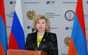 Москалькова готова приложить усилия для снижения напряженности между армянами и азербайджанцами