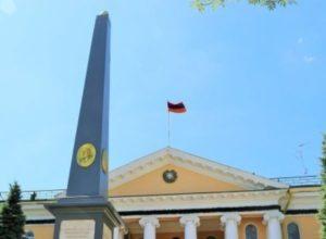 Посольство Армении в России призывает граждан при покупке авиабилетов не платить больше заявленной суммы
