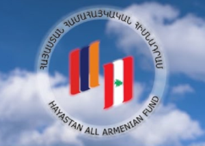 «Для тебя, Ливан!» Всеармянский фонд «Айастан» инициирует кампанию по сбору средств