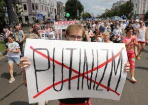 Антиправительственные митинги по всей России (Фото, видео)