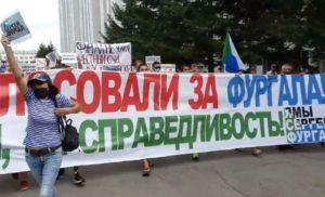 22 день жители Хабаровска выходят на митинги