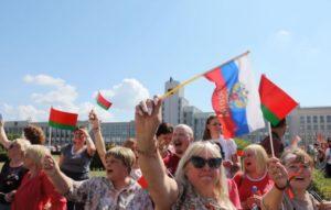 Лукашенко собрал на митинге около 2 тысяч сторонников