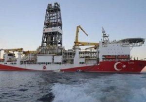 Боррель призвал Турцию немедленно прекратить буровые работы у берегов Кипра и начать диалог с Евросоюзом