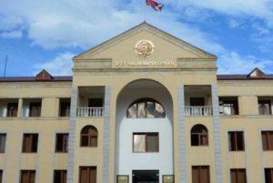 Правительство Арцаха выделило 25 млн драмов армянской общине Ливана