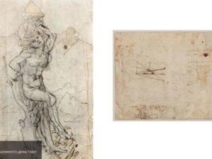 Ученым удалось разгадать тайну одного из рисунков Леонардо да Винчи