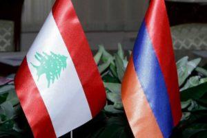 Армения решительно намерена продолжить участие в миссию ЮНИФИЛ в Ливане