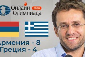 Сборная Армении по шахматам вышла в четвертьфинал Онлайн-олимпиады