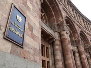 Эдуард Арутюнян назначен руководителем протокола аппарата премьер-министра Армении